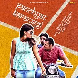 Panchyat Karawegi songs