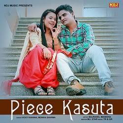 Piece Kasuta songs