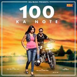 100 Ka Note songs