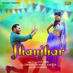 Jhanjhar songs