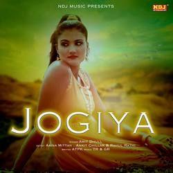 Jogiya songs
