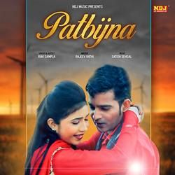 Patbijna songs