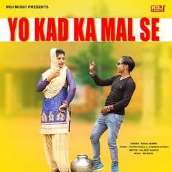 Listen to Yo Kad Ka Maal Se songs from Yo Kad Ka Mal Se
