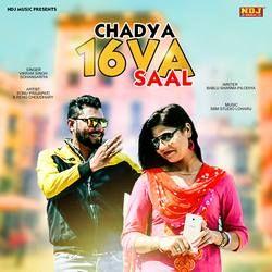 Chadya 16 Va Saal songs