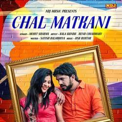 Chal Matkani