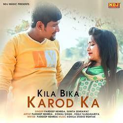 Kila Bika Karod Ka songs