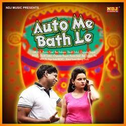 Auto Me Bath Le songs