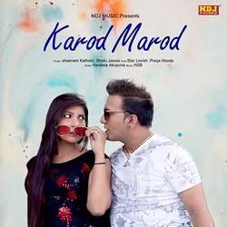 Karod Marod songs