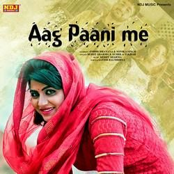 Aag Paani Me songs