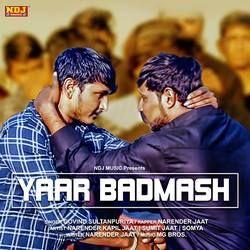Yaar Badmash songs