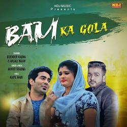 Bam Ka Gola