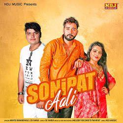 Sonipat Aali songs