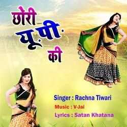 Chhori U. P. Ki songs