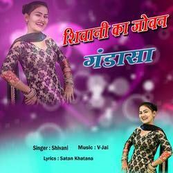Shivani Ka Joban Gandasa songs