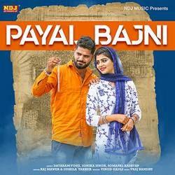 Payal Bajni songs