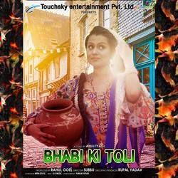 Bhabi Ki Toli songs