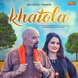 Khatola songs