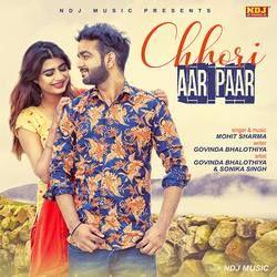 Chhori Aar Paar