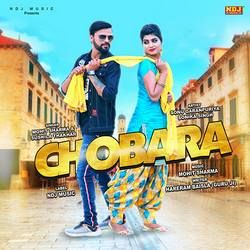 Chobara songs