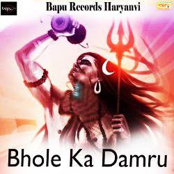 Bhole Ka Damru songs