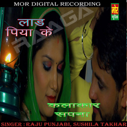 Listen to Tera Attitude 2 songs from Laad Piya Ke
