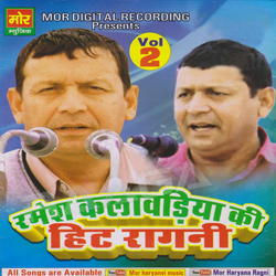Ramesh Kalavadiya Ki Hit Ragni