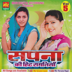 Sapna Ki Hit Ragniya songs