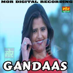 Gandaas songs