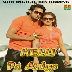 Helli Pe Aaiye songs
