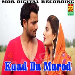 Kaad Du Marod songs