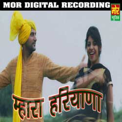 Mhara Haryana songs