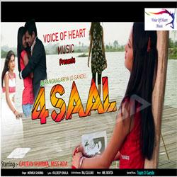 4 Saal songs