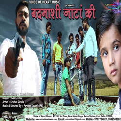 Badmashi Jaat Ki songs