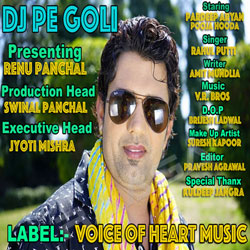 Dj Pe Goli songs