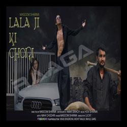 Lala Ji Ki Chori songs