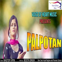 Palpotan songs