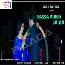 Rassa Chidd Ja Ga songs