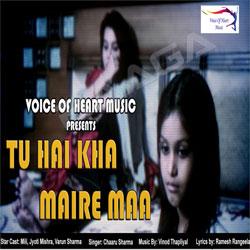 Tu Hai Kha Maire Maa songs