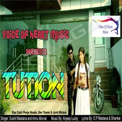 Tution songs