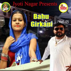 Listen to Chham Chham Kare Pajeb songs from Bahu Girkani