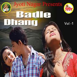 Balde Dhang songs