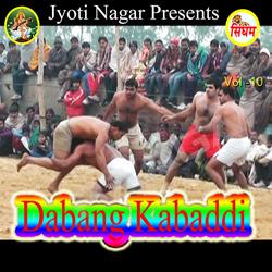 Dabang Kabaddi songs