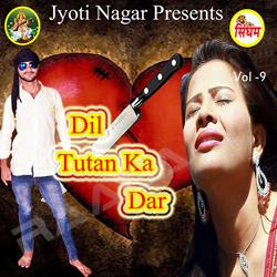 Dil Tutan Ka Dar songs