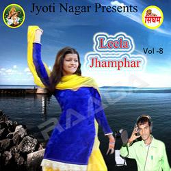 Leela Jhamphar songs