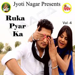 Ruka Pyar Ka songs