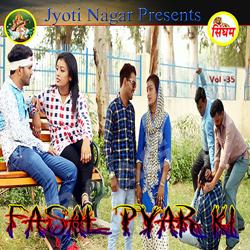 Fasal Pyar Ki songs