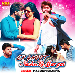 Ek Ghoont Nashe Ki Mar Gai songs