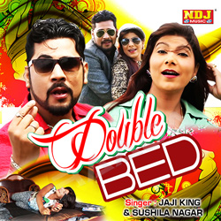 Double Bed songs