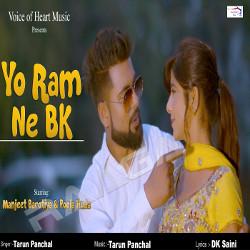 Yo Ram Ne Bk songs