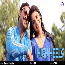 High Heels songs